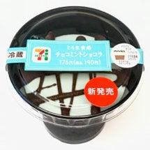 【セブン】チョコミン…