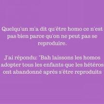 子供を作れない同性愛…