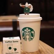 スターバックスコーヒー幻のラテ「コーヒー&クリームラテ」カスタマイズ