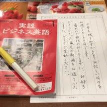 今月の硬筆課題と実践…