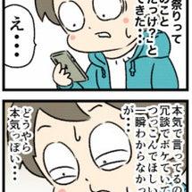 ミハイロさんマジか・…