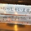 ハヤク食べたい\(^…