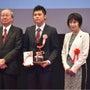 MFJ表彰式