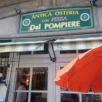 旧消防署のレトロな建物の人気イタリアン 肥後橋  アンティカ・オステリア・ダル・の記事に添付されている画像