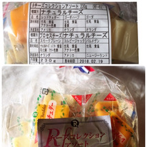 低糖質夕飯٩(๑❛ᴗ…