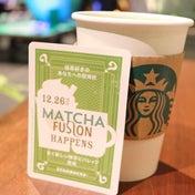 スタバ 「抹茶フュージョン」カード まとめ たい!#1226抹茶フュージョン