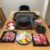 家族で焼肉パーティー