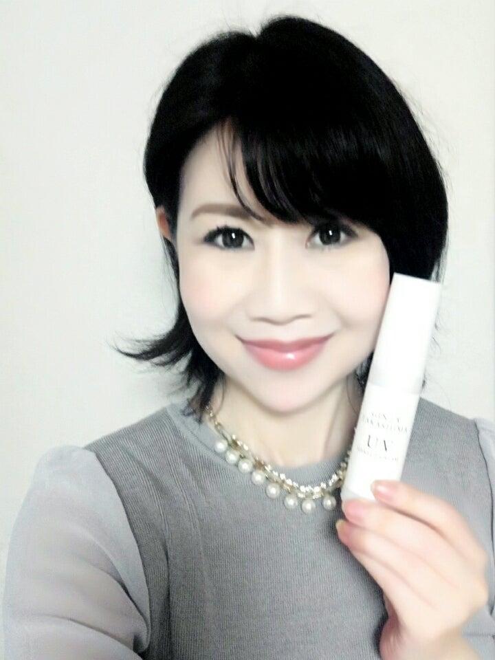 ギンザ高嶋 高嶋化粧品 UVメイクアップクリーム