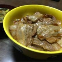 北海道風の豚丼