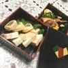 和洋折衷おせち料理〜ヘルシーお料理セミナー  Genki Gohan 〜の画像