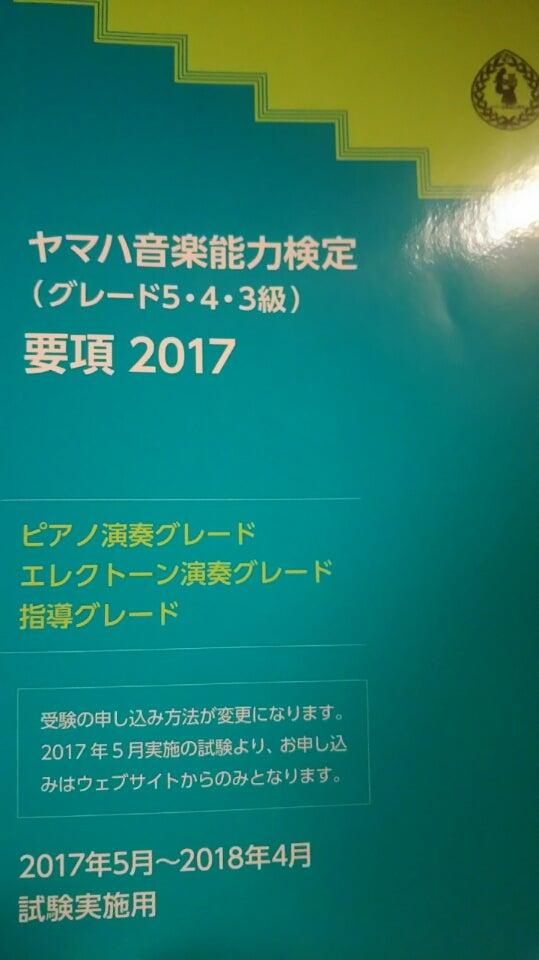 IMG_20171216_221018349.jpg