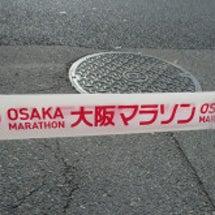 2017 大阪マラソ…