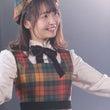 惣田紗莉渚#2位✨