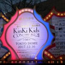 KinKi Kids…