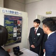 SPH成果発表会