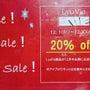 ☆LyuVie20%…