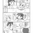 「ママ・・・ぼくの発…