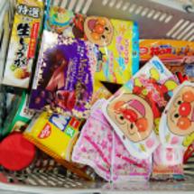 日本で一番買ったもの…