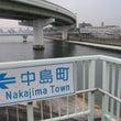 大阪湾深奥部を歩きま…