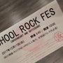 SCHOOL ROC…