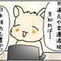 【夕顔180-3】古…