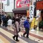 天下鳥ます奈良に初出…