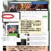 ミリタリー詐欺~偽将校の見分け方の画像