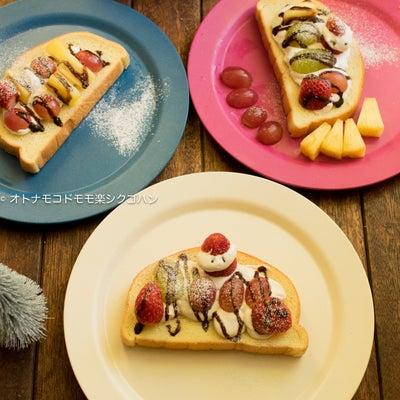 (洗い物なし!)生クリーム時短ホイップ技といちごサンタの朝ごはんの記事に添付されている画像