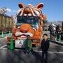富士サファリパーク …