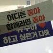 今回のソウル旅目的達…