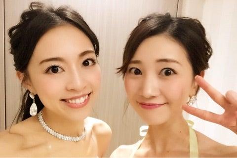 愛加あゆオフィシャルブログ Pow...