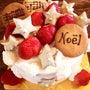 クリスマスケーキは