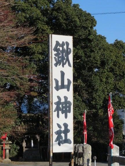 垣内己山 - JapaneseClass.jp