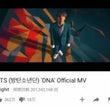 BTS  「DNA」…