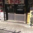 國丸。梅田店