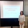 募集中!【3/9長崎市】整理収納アドバイザー2級認定講座のお知らせの画像