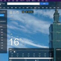 台湾今年一番の寒さ*…