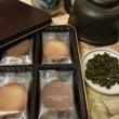 台湾茶でTea ti…