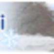 鳥取の雪の情報は「と…