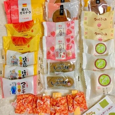 帰ったら和菓子祭りの記事に添付されている画像