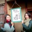京都その三。