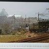 M順先輩の【JR九州 列車の旅2018】カレンダー~九州北部豪雨『今は無き風景』も!編の画像