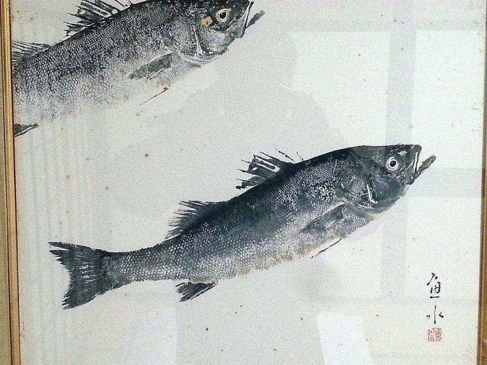 お魚料理の宿 魚拓荘 鈴木屋 - 宿泊予約は<じゃら …