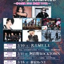 Crazy Mons…