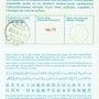 ●国際返信切手券と最…