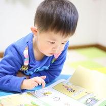 世界に通用するお子さんに育てるには?の記事に添付されている画像