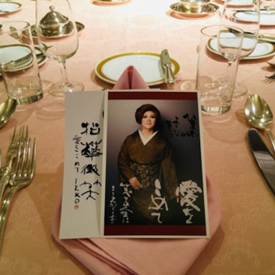 ikkoさんクリスマスディナーショーの記事に添付されている画像