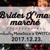 12/23表参道ブライダル イベントに出品☆の画像