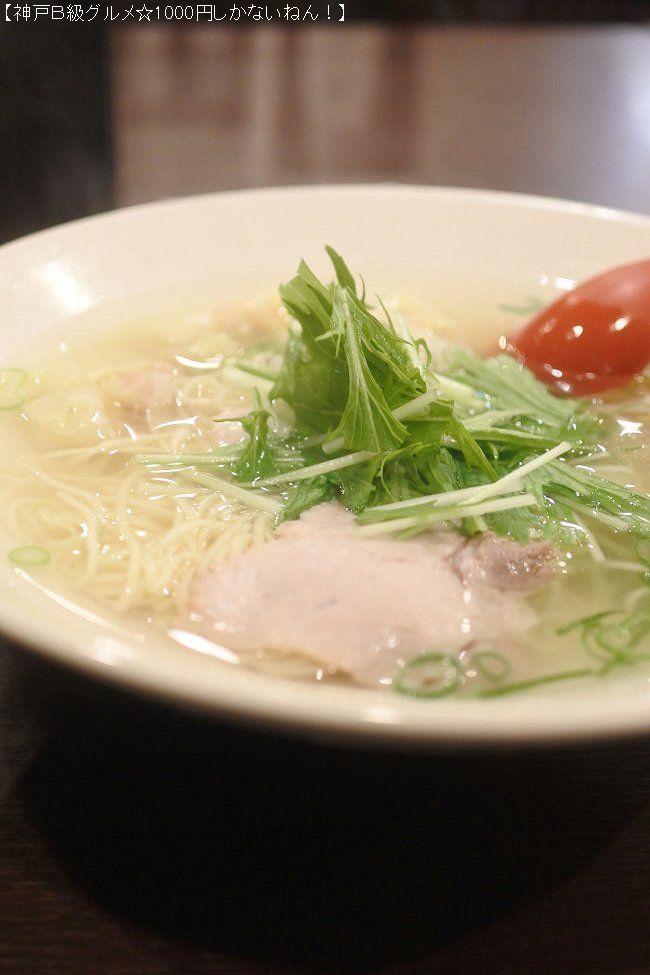 【思い出すと食べたくなる、あっさり塩】揚子江ラーメン総 ...