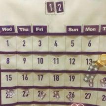 お薬カレンダーと感謝